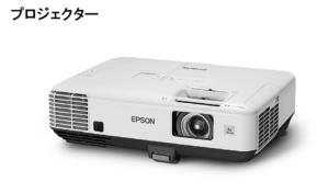 projector002